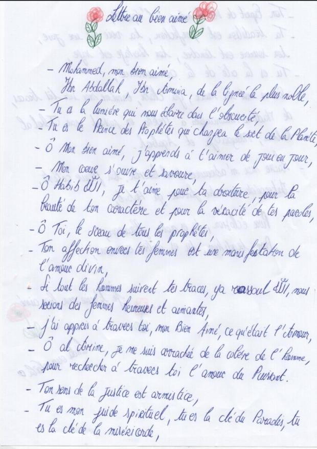 lettre au bien aime - Hind Rawda_Part1