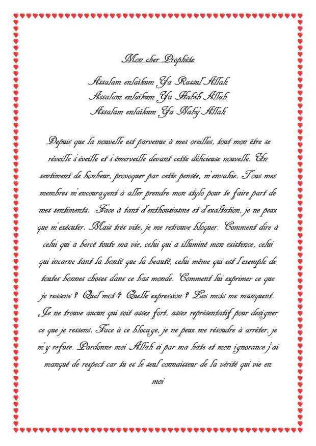 lettre - Baraka HAMADOUNI